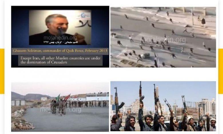 Crimes of Qassem Soleimani,