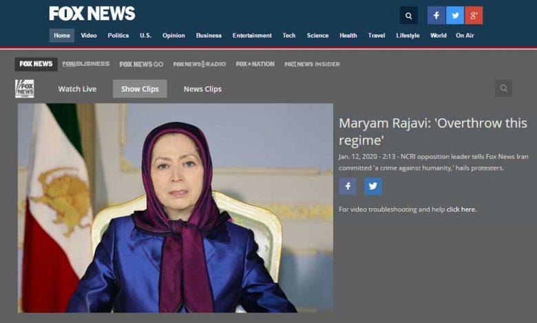 Maryam Rajavis