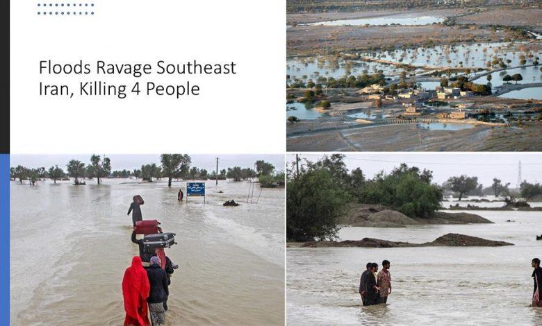 Floods Ravage Southeast Iran, Killing 4 People