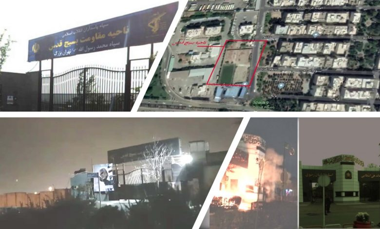 Iran: Command HQ of State Security Force in Mashhad
