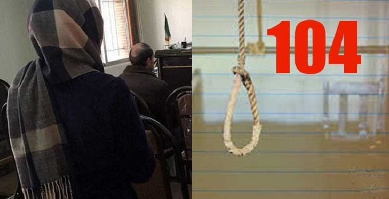 104 women executed under Rouhani in Iran