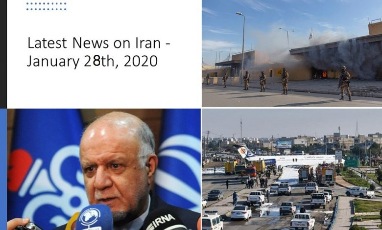 Latest News on Iran - January 28th, 2020