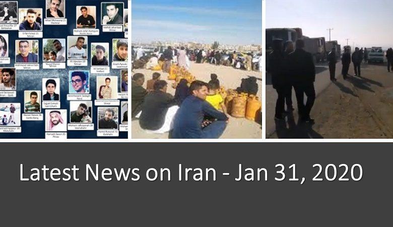Latest News on Iran - Jan 31, 2020