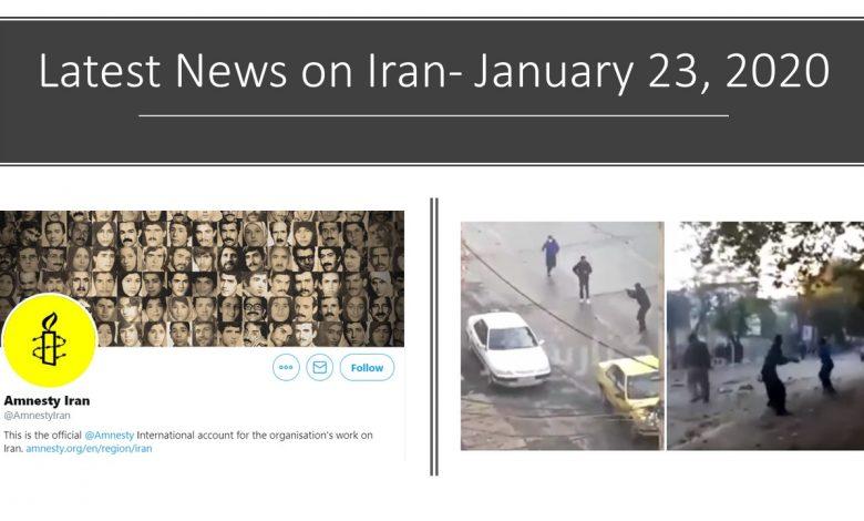 Latest News on Iran-January 23rd, 2020