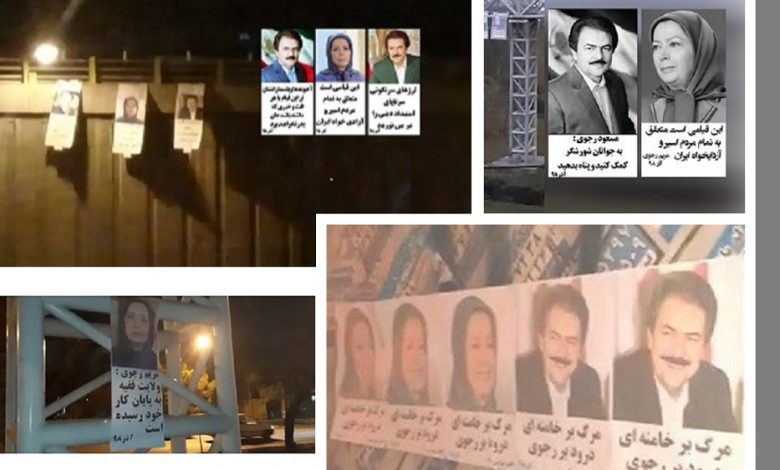 sting Iran Protests: PoMessages, Posters of Massoud Rajavi in Tehran, Other Cities