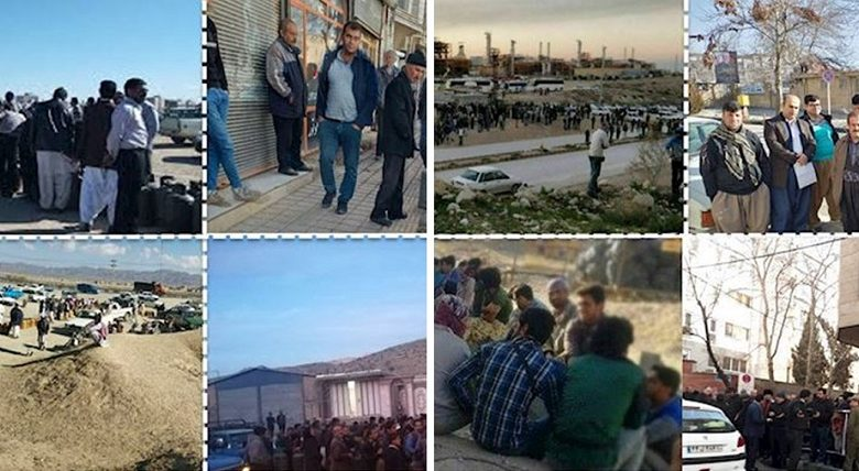 Protests by Different Social Sectors Continue in Iran