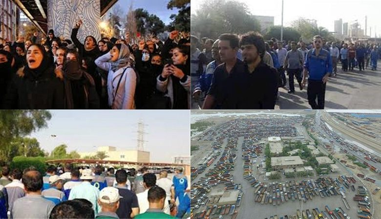 Protests Across Iran by Different Social Classes