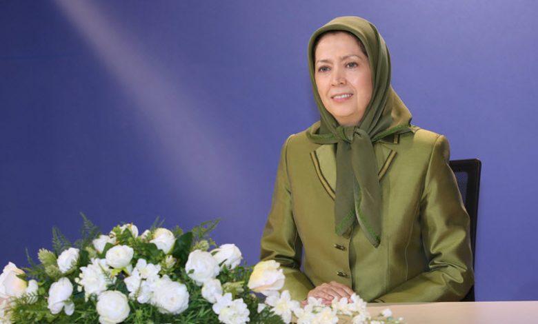 Mrs. Maryam Rajavi