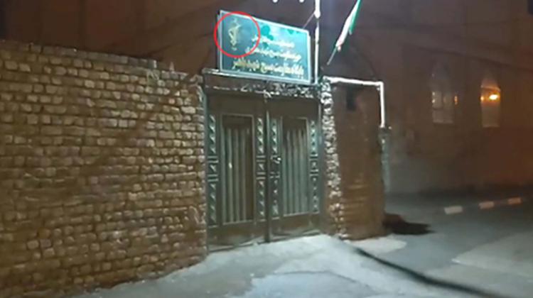 Iran: IRGC Paramilitary Bassij Base in Foulad-Shahr Targeted