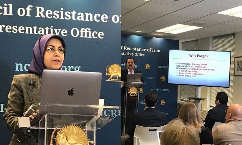 Conference at NCRI –US Representative in Washington DC