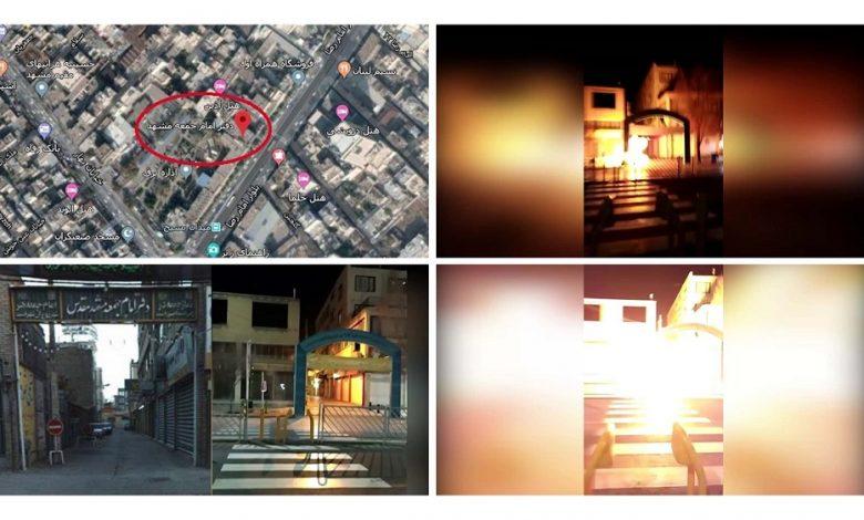 Iran: Office of Khamenei's Representative in Mashhad Targeted