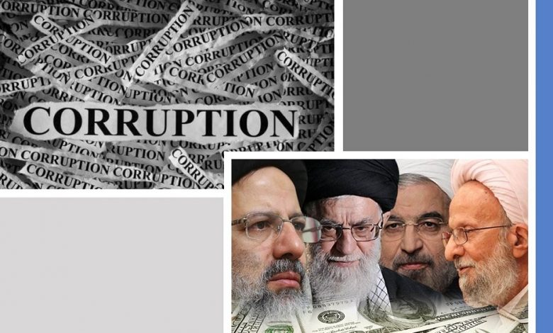 Iran Regime's Institutionalized Corruption and Its Strategic Consequences