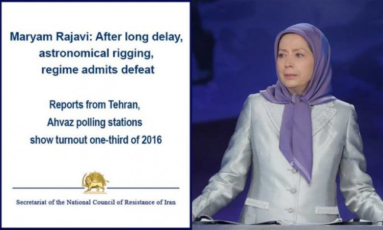 Maryam Rajavi: