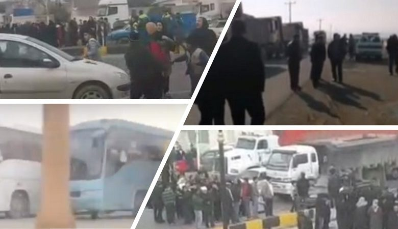 Iran Protests Take Place in Various Iranian Cities