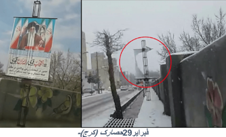 Iran: Pictures of Khamenei, Soleimani in Tehran, Other Cities Torched