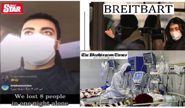 MEK Reveals Coronavirus Death Toll in Iran