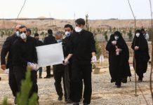 Iran, Qom – Burial of a coronavirus victim