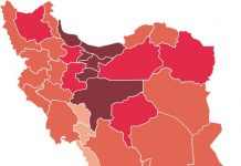 The density of the COVID-19 Outbreak Cases in Iran