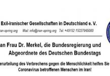Exiled Iranians, Supporters of MEK in Germany, Urge Germany's Chancellor to Side With Iran's People Amid Coronavirus Outbreak