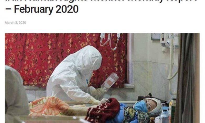 Iran: Coronavirus Update, Over 23,900 Deaths, April 10, 2020, 6:00 PM CEST
