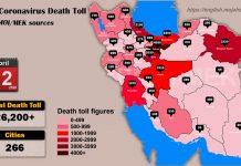 Coronavirus Update, Over 26,200 Deaths, April 12, 2020, 6:00 PM CET