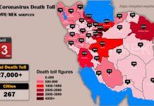 Iran: Coronavirus Update, Over 27,000 Deaths, April 13, 2020, 6:00 PM CEST