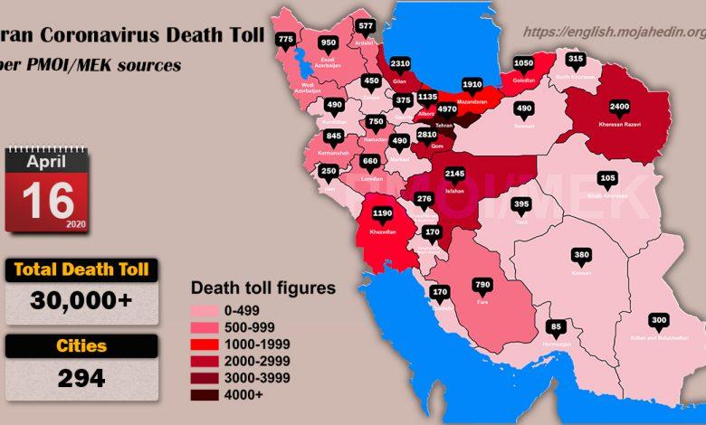https://www.ncr-iran.org/en/news/human-rights/iran-coronavirus-update-over-30000-deaths-april-16-2020-600-pm-cest/
