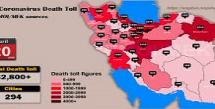 Iran: Coronavirus Death Toll Exceeds 32,800 in 294 Cities