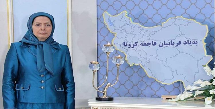 Maryam Rajavi's Speech on the Advent of the Holy Month of Ramadan