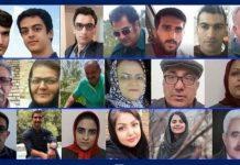 Iran's Regime Arrests Elite Students Amid Coronavirus Outbreak