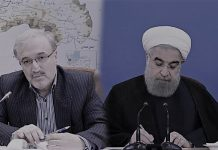 Hassan Rouhani (Right)and His Health Minister, Saeed Namaki