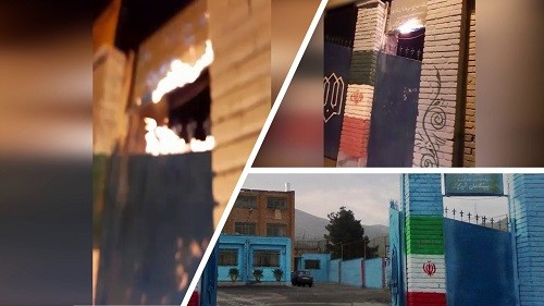 Iran: Defiant Youth Target Centers of Plunder and Repression in Tehran and Other Cities