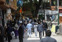 Iran: Coronavirus Update, Over 40,200 Deaths, May 9, 2020, 6:00 PM CEST