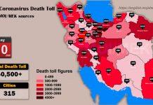 Iran: Coronavirus Update, Over 40,500 Deaths, May 10, 2020, 6:00 PM CEST