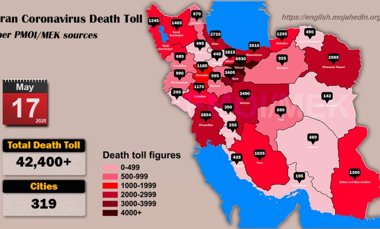 Iran: Coronavirus Update, Over 42,400 Deaths, May 17, 2020, 6:00 PM CEST