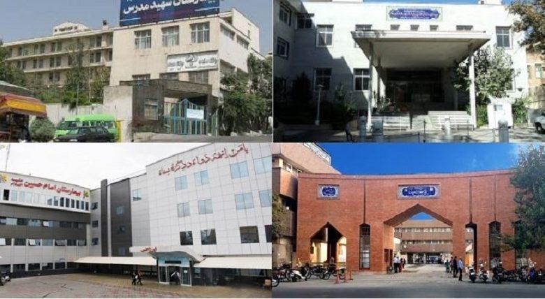 Tehran hospitals