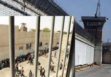 Iranian prisons