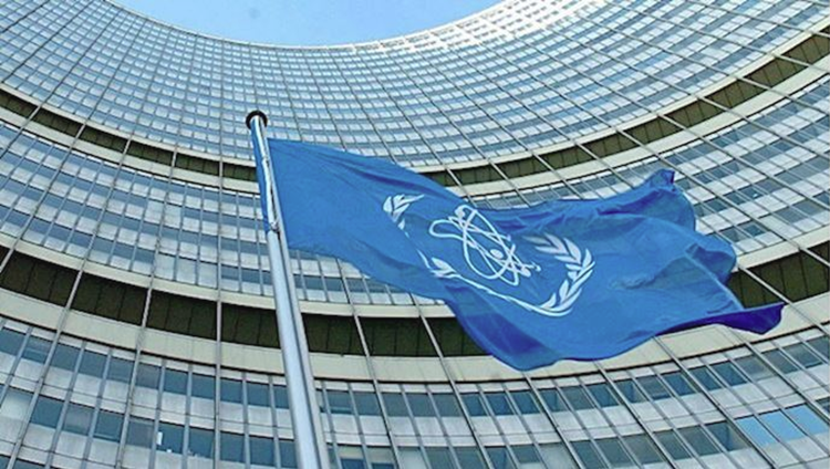 IAEA Building