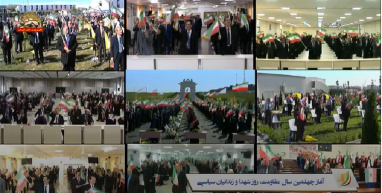 Virtual Free Iran Conference on June 20, 2020 – 1630 CEST