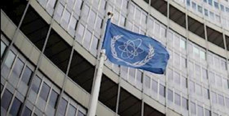 IAEA Building in Vienna