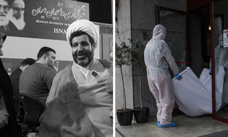 Gholamreza Mansouri's death was announced at a hotel in Romania on June 19, 2020