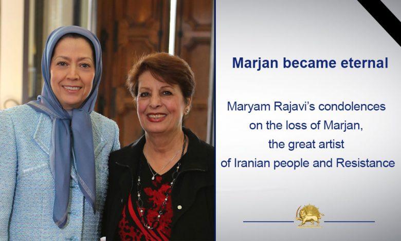 Maryam Rajavi- Marjan became eternal