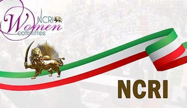 National Council of Resistance of Iran – Women's Committee