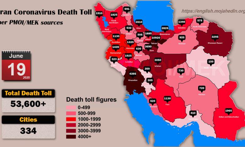 Iran: Coronavirus Update, Over 53,600 Deaths, June 19, 2020