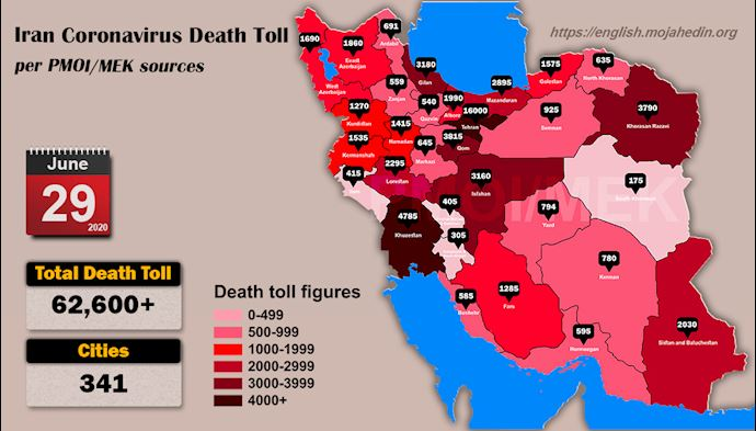 Iran: Coronavirus Update, Over 62,600 Deaths, June 29, 2020, 6:00 PM CEST