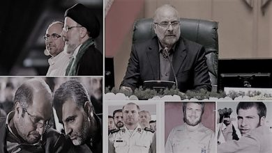 Photo of Corruption in the Mullahs' Regime Ruling Iran-Part 5