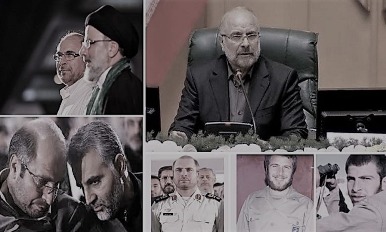 Corruption in the Mullahs' Regime Ruling Iran-Part 5