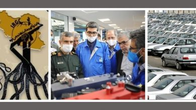 Photo of As Iran's Regime Faces Economic Bankruptcy, the IRGC Mafia Is Ready to Devour the Automotive Industry