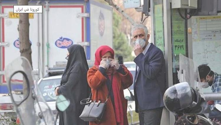 Iran: Coronavirus Update, Over 68,100 Deaths, July 9, 2020, 6:00 PM CEST