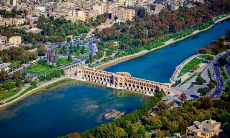 Isfahan University of Medical Sciences